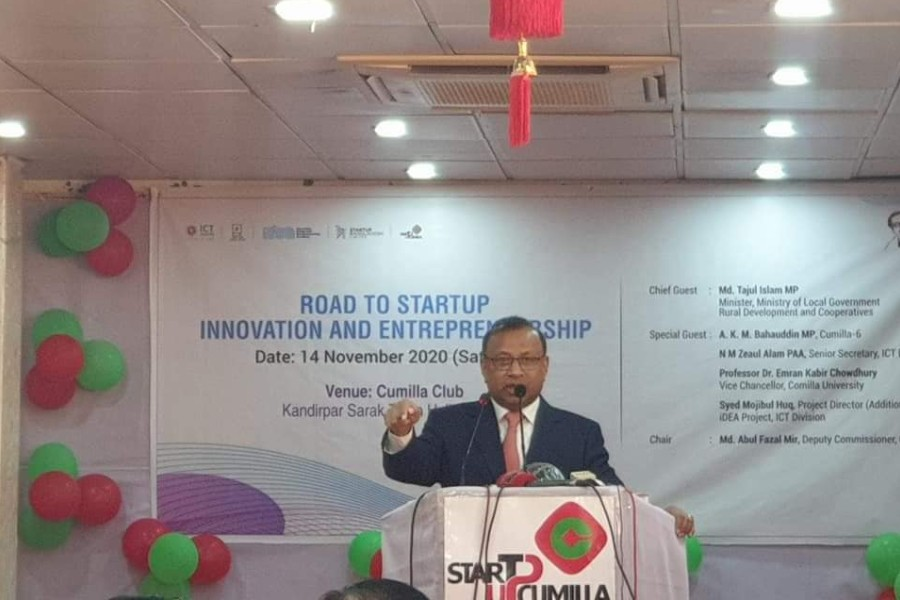 iDEA of ICT Division, Startup Cumilla organise day-long mentoring programme