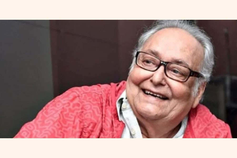 Soumitra Chatterjee (1935 - 2020)