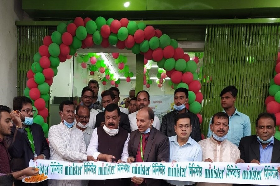 New showroom of Minister inaugurated in Syedpur