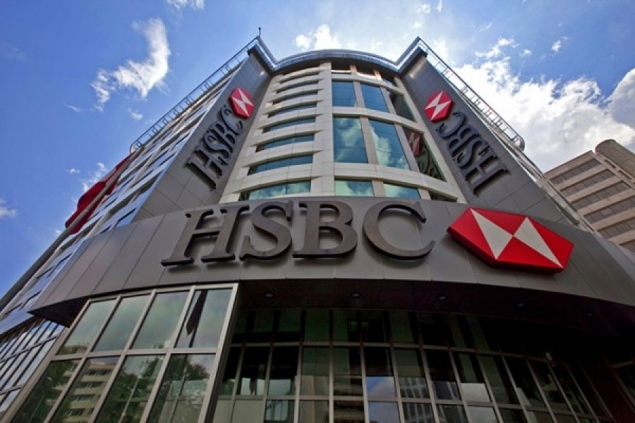 FT reports HSBC's likely exit from US retail banking