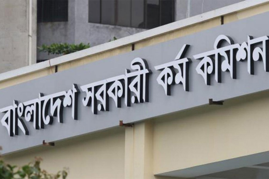 PSC publishes circulars for 42nd, 43rd BCS examinations