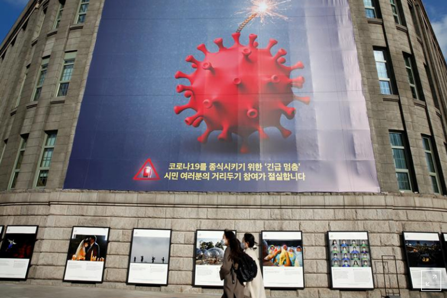South Korea urges vigilance as coronavirus clusters emerge