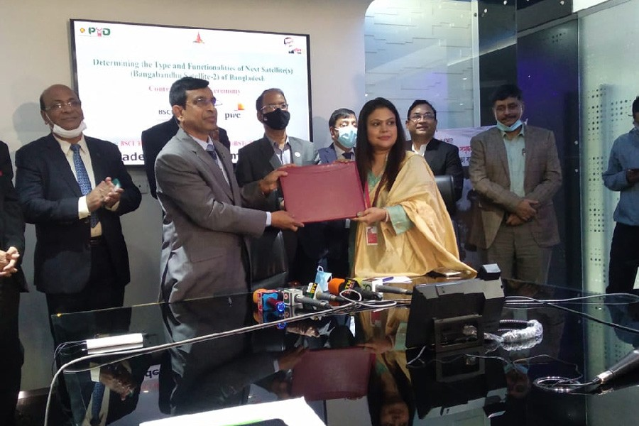 Bangladesh to launch Bangabandhu Satellite-2 in 2023