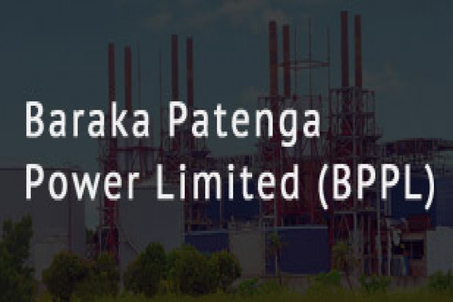 Baraka Patenga Power share bidding to begin February 15