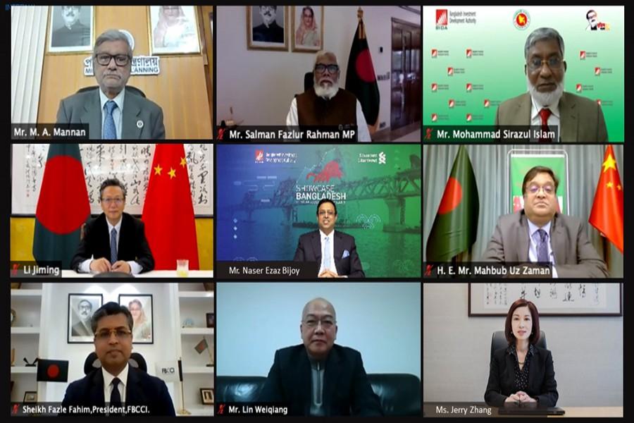 Bangladesh-China ties: Speakers for close partnership of banks, investors and governments