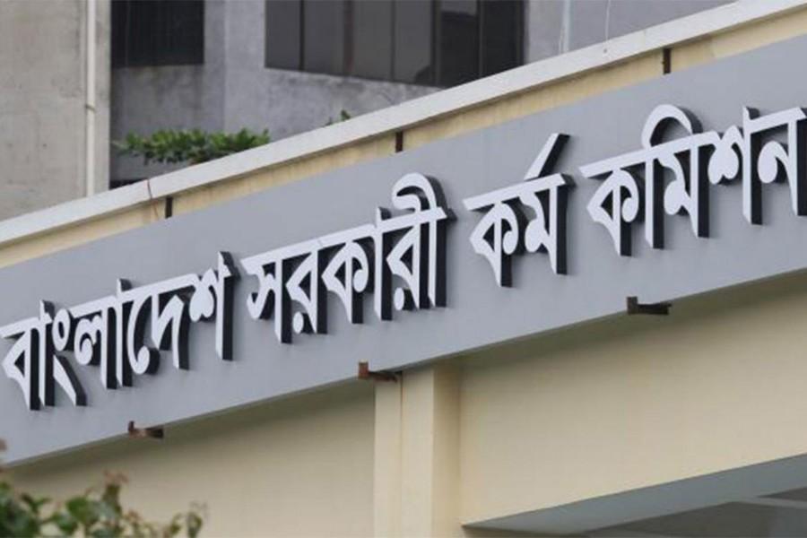 10,964 candidates pass 40th BCS written examination