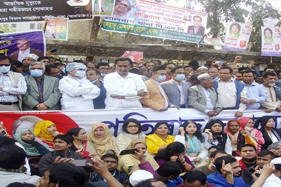BNP leaders apologise to Khaleda for failure to wage movement
