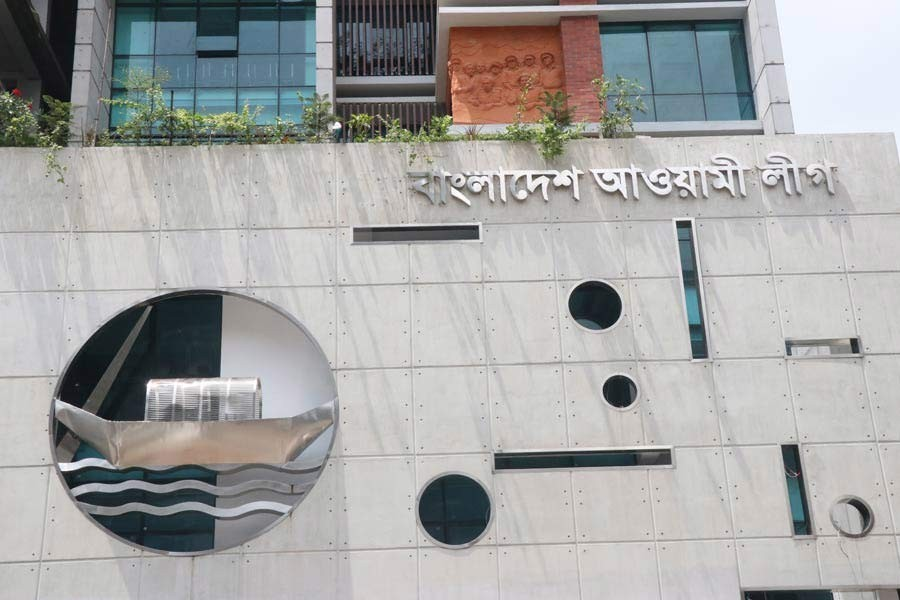 Awami League asks its units to send resolutions for UP polls
