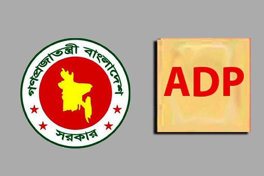 NEC approves Tk 1.98t revised ADP for FY21