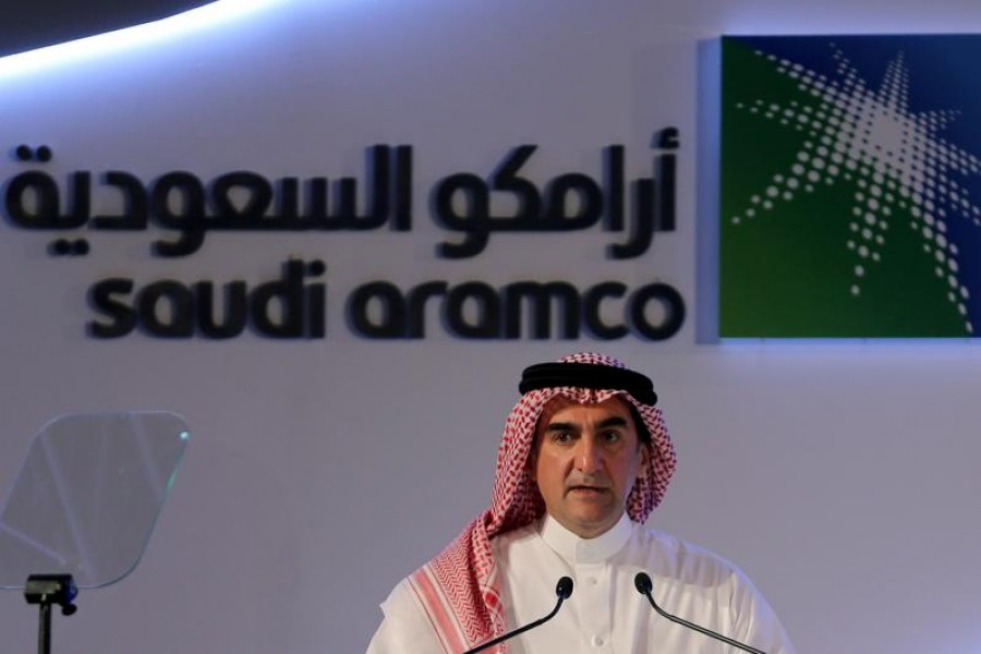 FILE PHOTO: Yasser al-Rumayyan, Saudi Aramco's chairman, speaks during a news conference at the Plaza Conference Center in Dhahran, Saudi Arabia November 3, 2019. REUTERS/Hamad I Mohammed