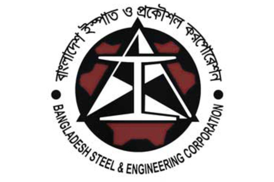 Bangladesh Steel and Engineering Corporation proves decline of a behemoth
