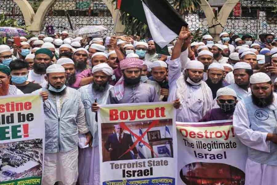 Islami Andolon stages protest against Israeli aggression in Palestine