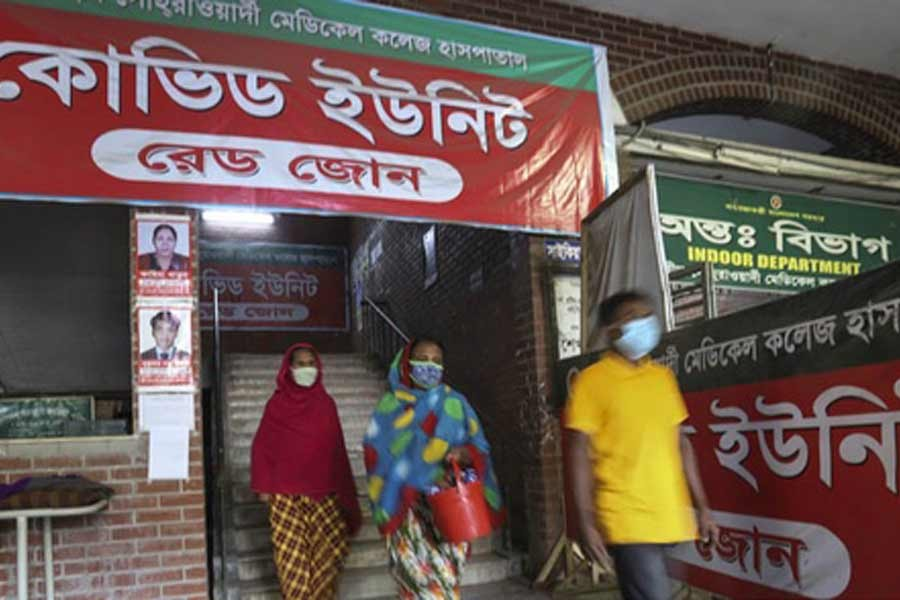 The Shaheed Suhrawardy Medical College Hospital in Dhaka has set up a unit with a separate entrance for COVID-19 patients. Photo: bdnews24.com
