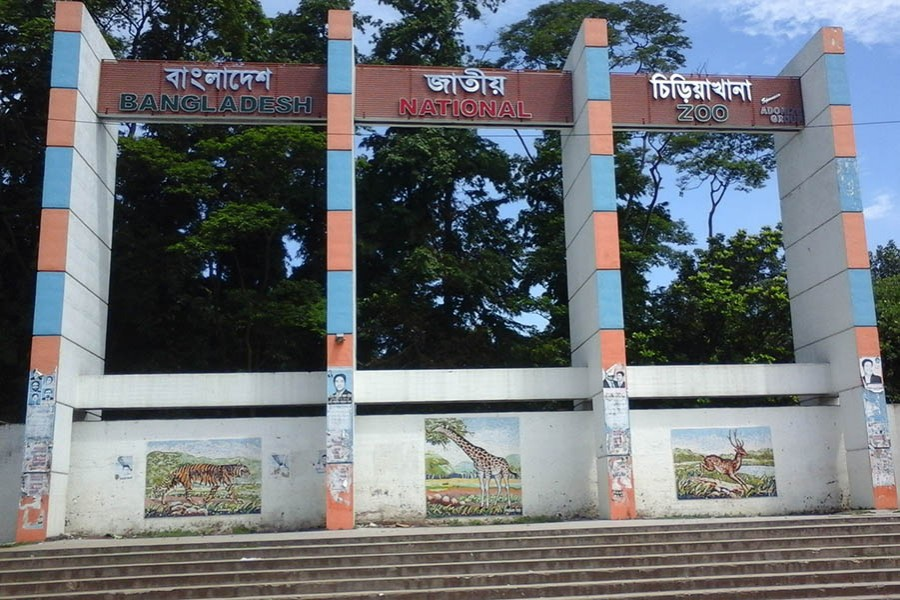 Mirpur Zoo to get a major facelift