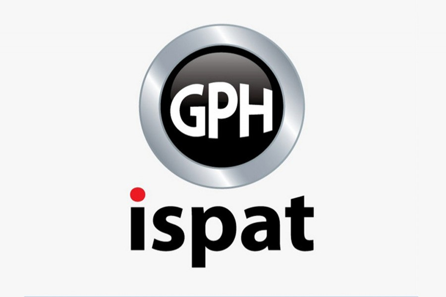 GPH Ispat starts commercial production at new plant