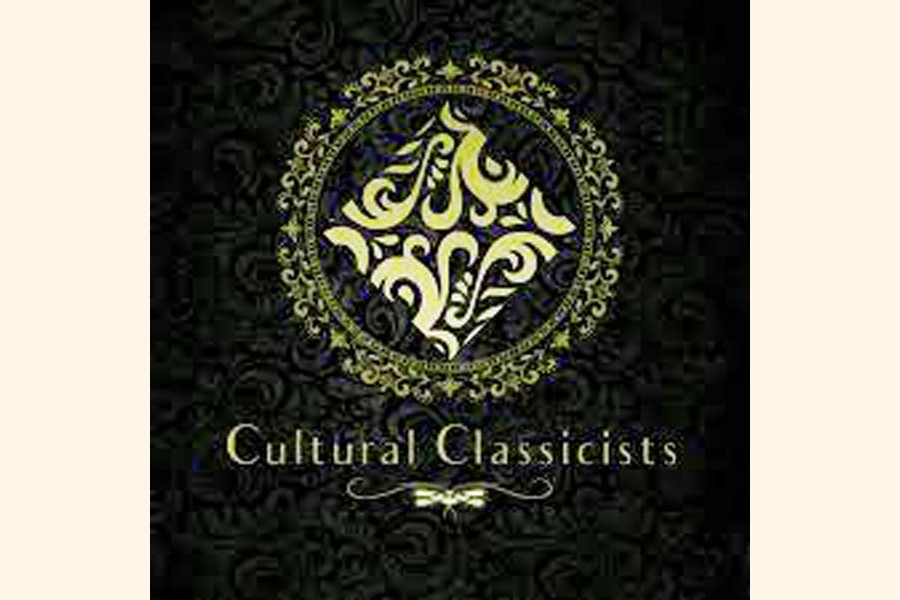 Cultural Classicists Carnival launched