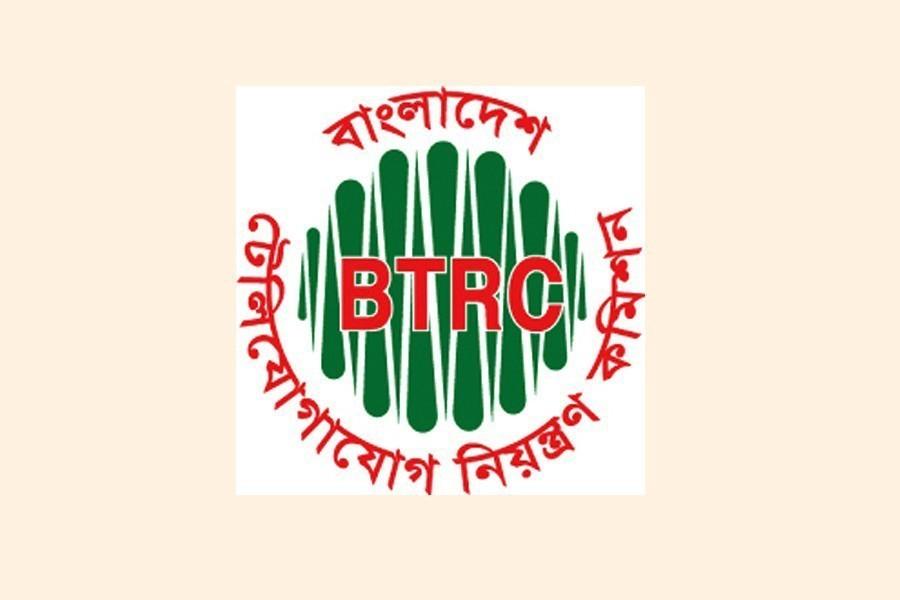 BTRC signs Tk 776.5m deal with Canadian TKC Telecom