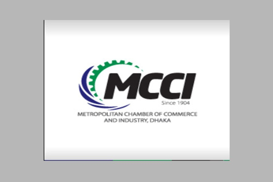 MCCI foresees higher export receipts, remittance inflow