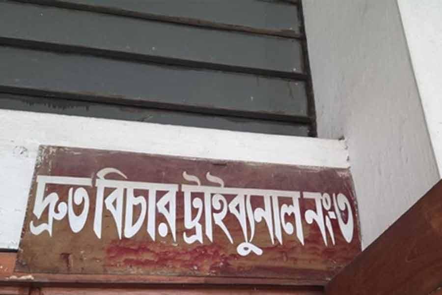 Four to die, nine get life in prison in Shariatpur murder case