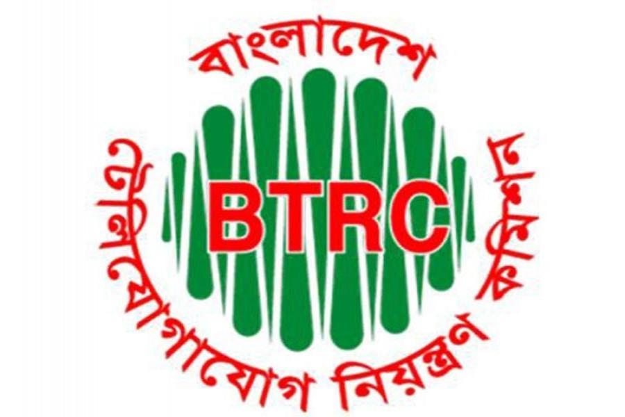 HC grants BTRC 14 days more to shut unregistered news portals
